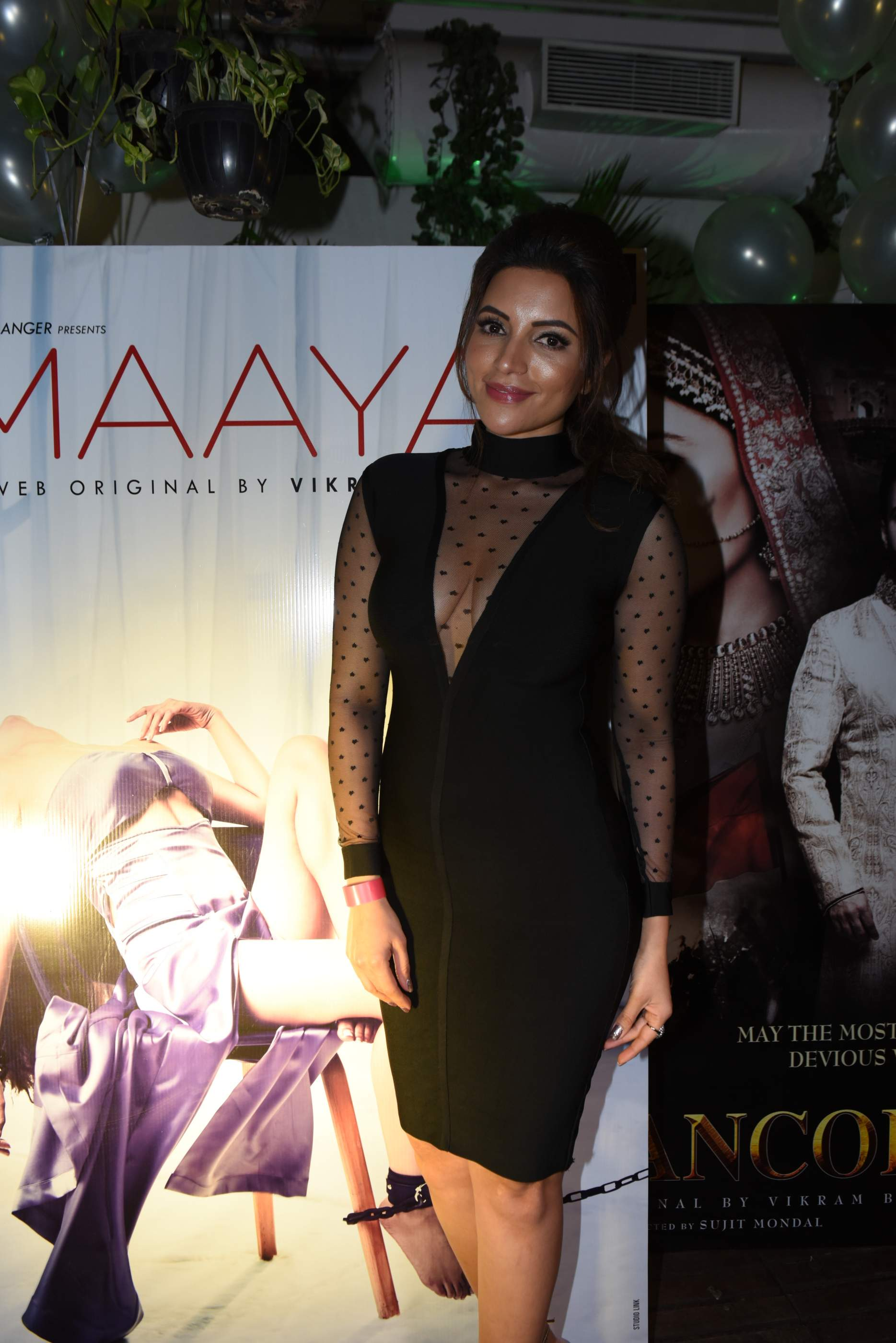 Vikram Bhatt's Adult Web Series | Maaya | Sexy Actresses