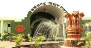 business knowledge centre Business Knowledge Centre With Free Resources and Tools How Many Assembly Seats Votes Have Political Parties In Chhattisgarh Won 300x160